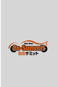 BS-Summit